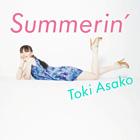 Toki_summerin
