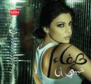 Haifa(2)