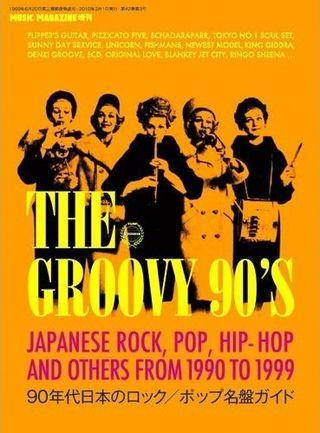 Thegroovy90s