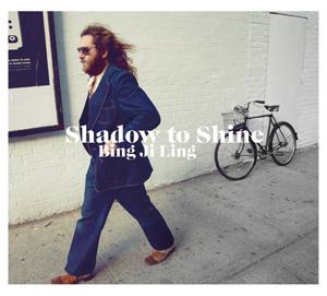 Bingjiling_shadow
