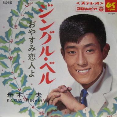 Funaki_xmas