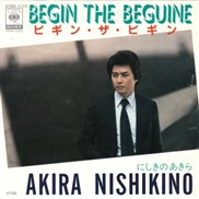 Nishikino_begin