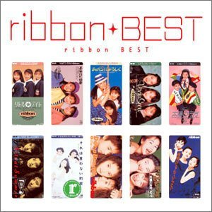 Ribbon_best