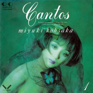 Kmiyuki_cantos1