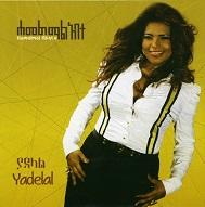 Habate _yadelal