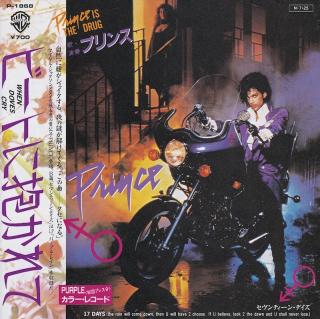 Prince_wdc1