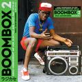 Boombox2