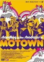 Motowndvd