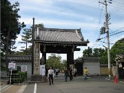 Syokokuji
