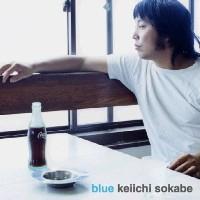 Skb_blue