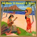 Alani_hawaii1_2