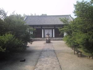 Shinyakusiji